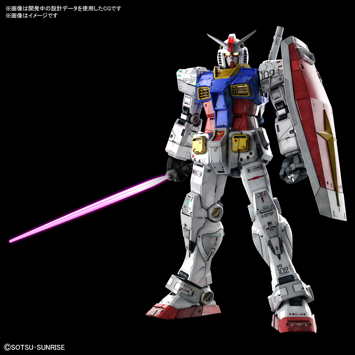 PERFECT GRADE UNLEASHED 1/60 RX-78-2 ガンダムのイメージ02