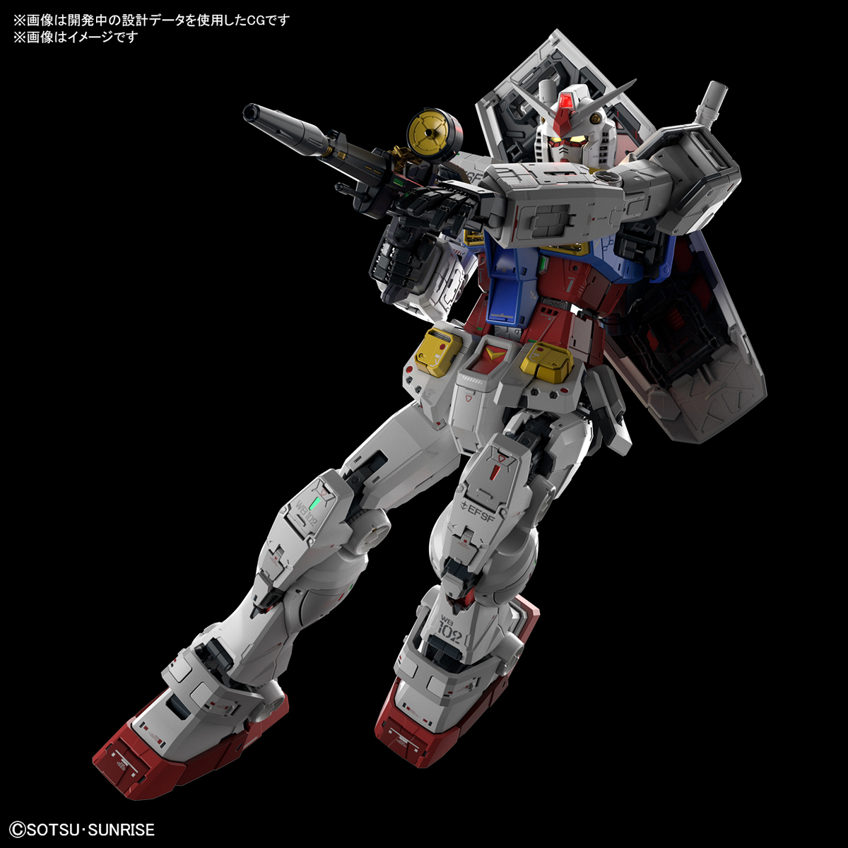 PERFECT GRADE UNLEASHED 1/60 RX-78-2 ガンダムのイメージ06
