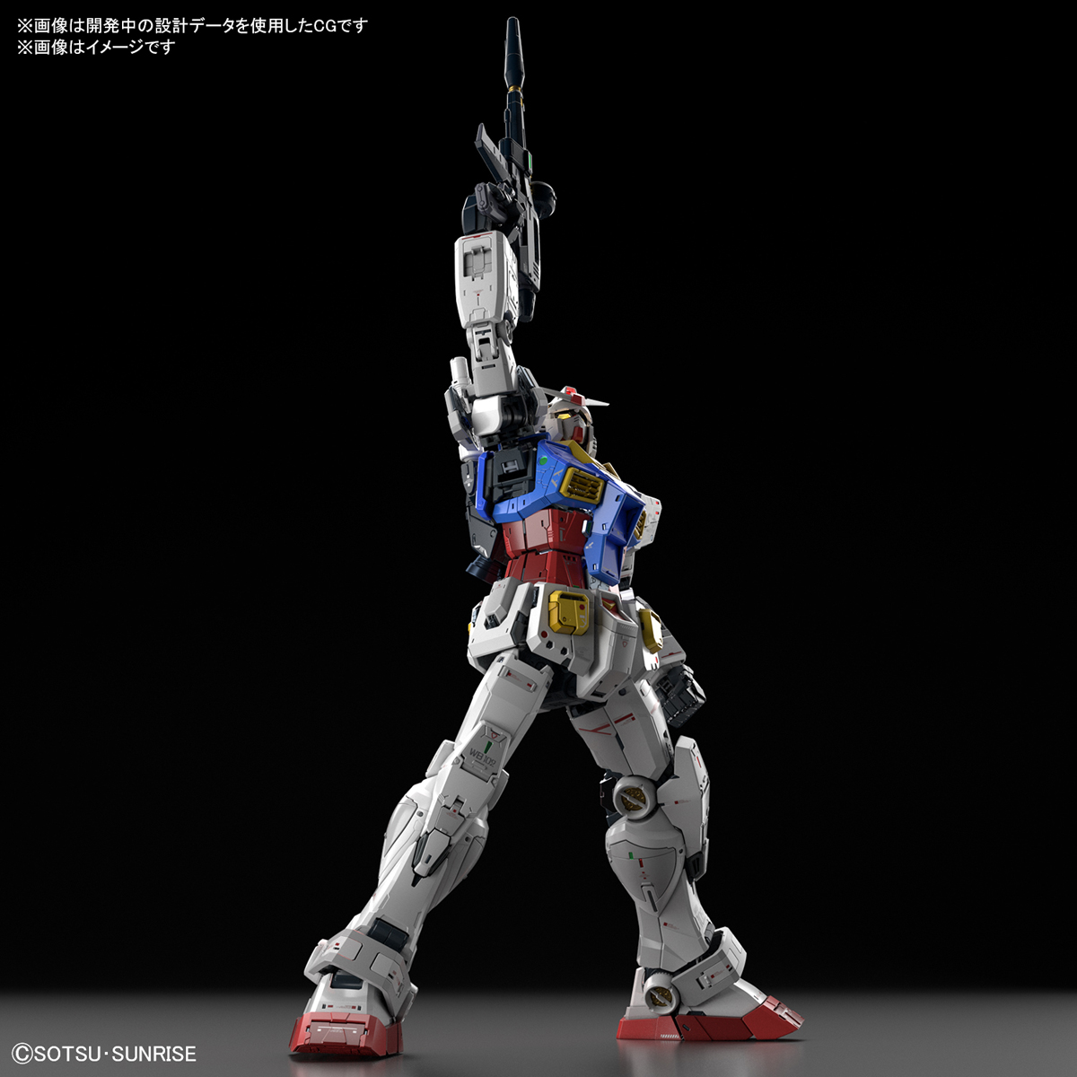 PERFECT GRADE UNLEASHED 1/60 RX-78-2 ガンダムのイメージ07